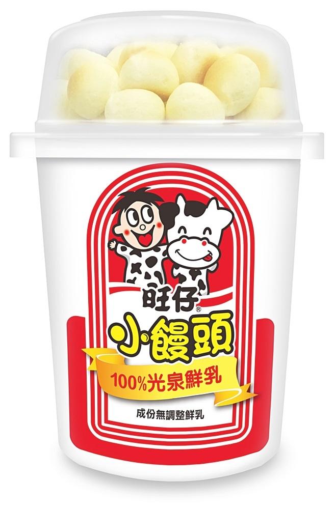 旺仔小饅頭,NT39