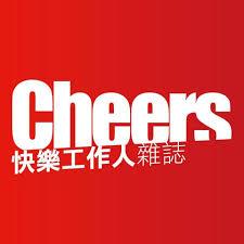 Cheers快樂工作人雜誌